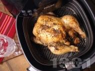 Пълнено с оризова плънка пиле пържено без мазнина в AirFryer